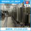 果汁饮料生产线 (2)维殊.jpg