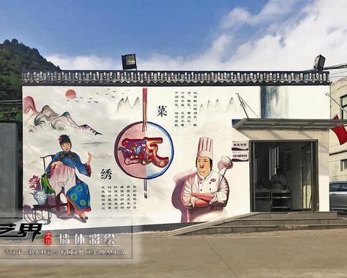 """瓯海区金盾校区""""瓯菜"""",""""瓯绣""""校园墙绘"""