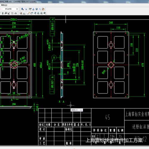 CAD画图.png