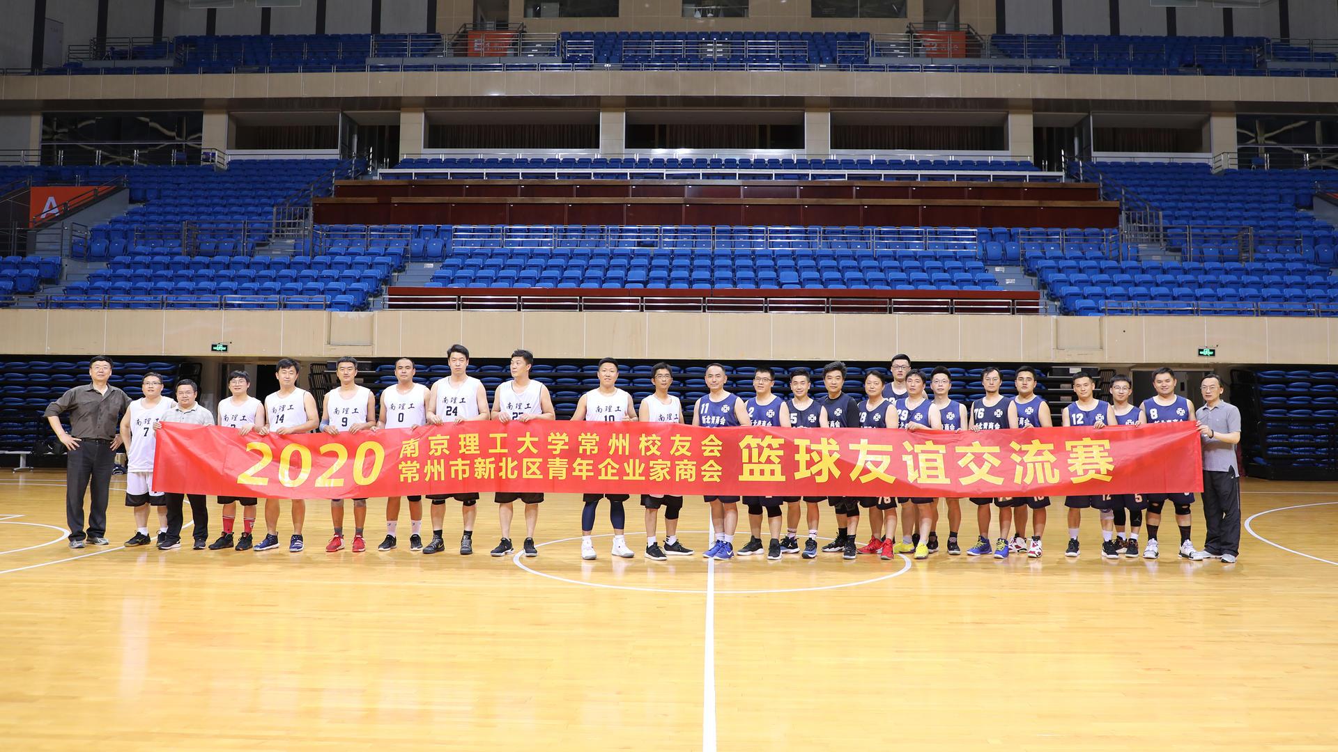 篮球赛03.jpg