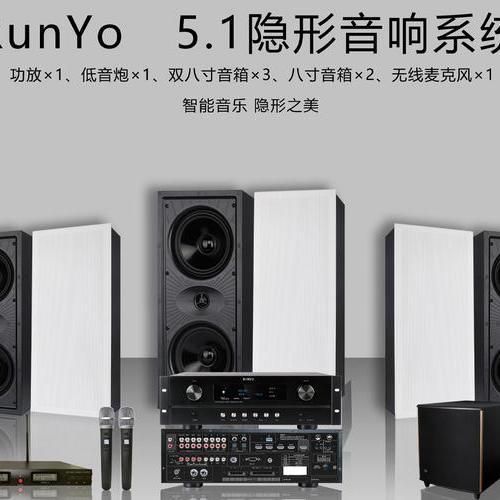 【音乐·影院】家庭智能客厅影音系统