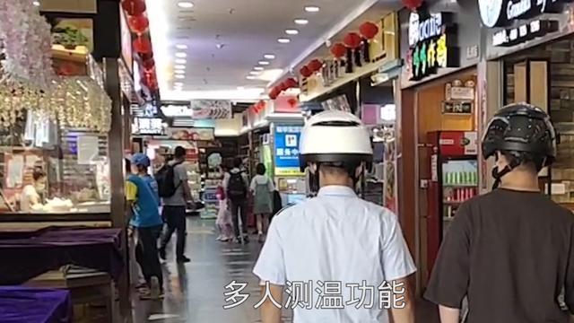 昱瑾智能测温头盔,远距离多人测温