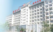 陕西延安大学咸阳医院PETCT-PETCT/MR(核磁)检查预约平台