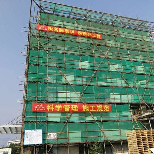 建筑工程项目