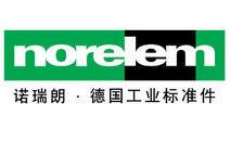 norelem - 德国 norelem 紧固件 标准组件