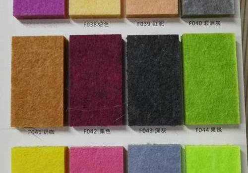 聚酯纤维吸音板色卡