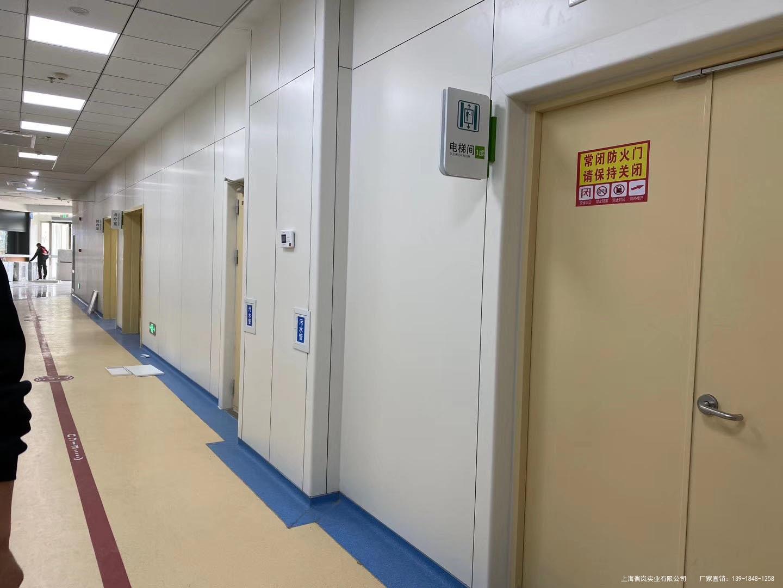 上海市第四人民医院 (11).jpg