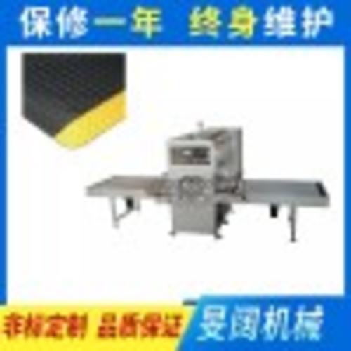 高周波疲勞地墊焊接機  植絨地墊高頻壓花機