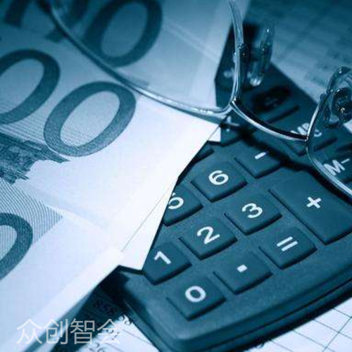 嘉兴南湖代理记账财务代理一站式服务