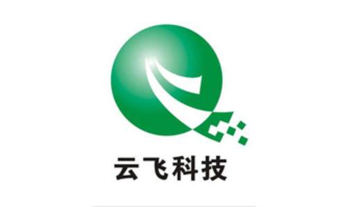 上海云飛工貿發展有限公司訂購高低溫交變濕熱試驗箱F/GSR-800L