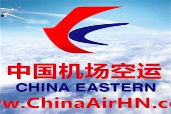 北京到宁波航空快运当天到当天达