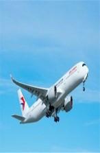 珠海机场空运8小时限时到达【航空货运】