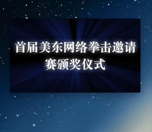 3IMG_1056_conew1.jpg