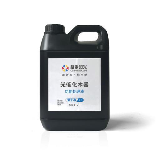光催化木器功能处理液