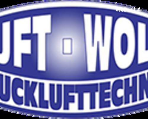 luft wolf空气压缩机 进口原装特价
