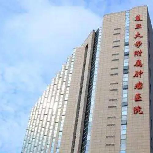 上海肿瘤医院PETCT-PETCT/MR(核磁)检查预约平台