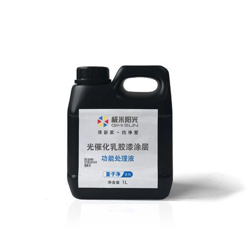 光催化乳胶漆涂层功能处理液