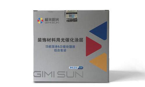 装饰材料用光催化功能套装(6合1)