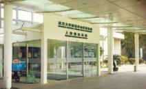 上海华山医院东院PETCT-PETCT/MR(核磁)检查预约平台