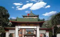 广州军区总医院-PETCT/MR(核磁)检查预约平台