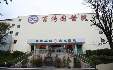 深圳肖传国医院PETCT-PETCT/MR(核磁)检查预约平台