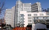芜湖市第二人民医院-PETCT/MR(核磁)检查预约平台