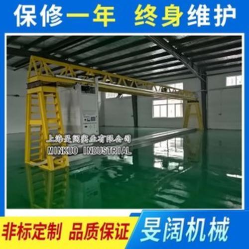 高周波轨道式自动焊接机    PVC沼气袋焊接机