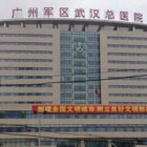 广州军区武汉总医院-PETCT/MR(核磁)检查预约平台