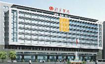 北京医院-PETCT/MR(核磁)检查预约平台