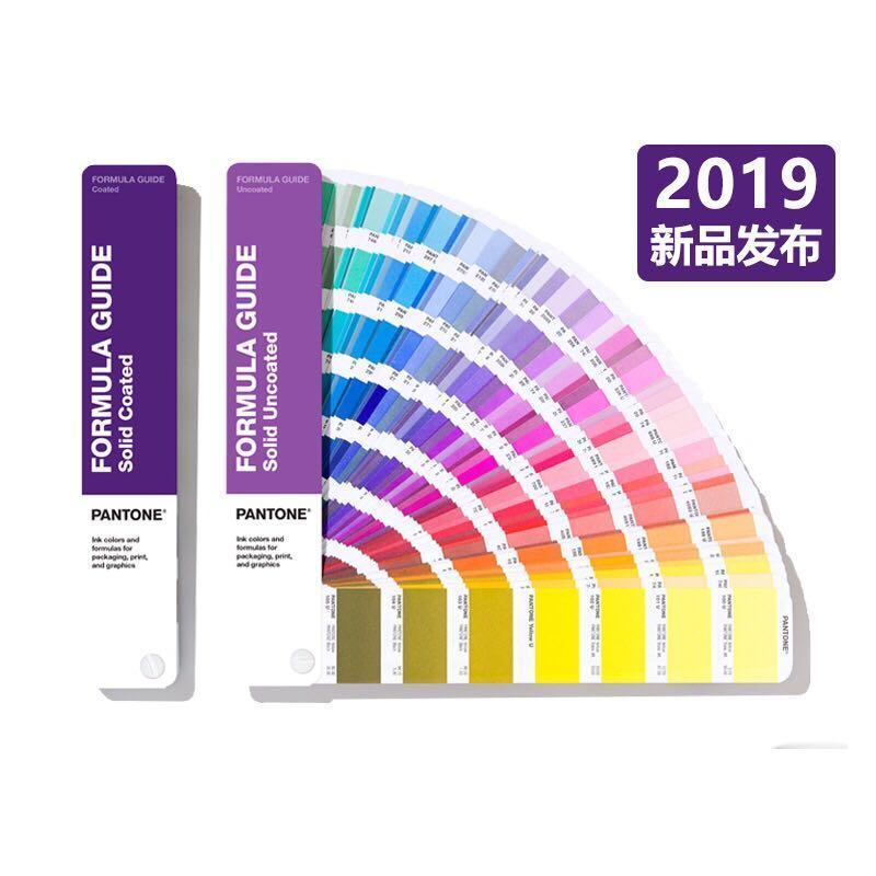2019新版PANTONE色卡国际标准色卡彩通通用C卡CU色卡GP1601A