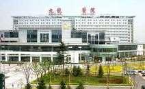 江苏苏州九龙医院-PETCT/MR(核磁)检查预约平台