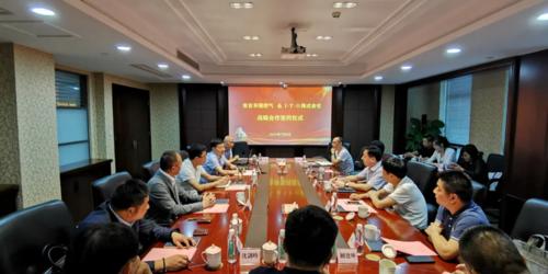 日本I•T•O株式会社与安吉丰陵燃气举行战略合作签约仪式