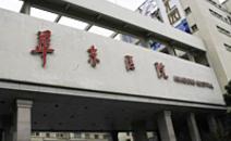 上海华东医院PETCT