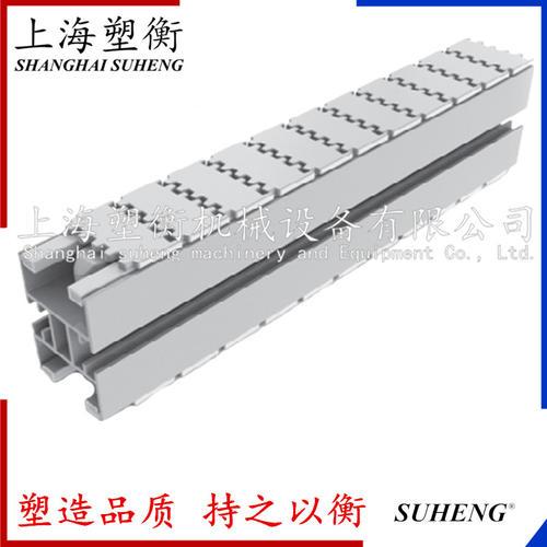 44柔性鏈輸送梁-45寬