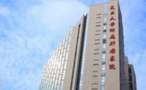 上海肿瘤医院PETCT-派特PETCT/MR核磁检查预约平台