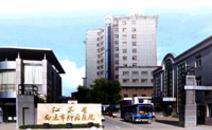 江苏南通市肿瘤医院