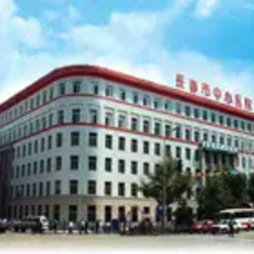 吉林长春市中心医院