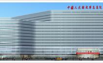 北京301医院PETCT中心