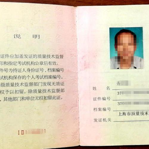 叉车证换证、叉车证审证、叉车换证、叉车到期换证。