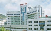 辽宁大连210医院