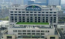 湖州浙北明州医院