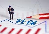 2020年上海高龄退休老人,养老金额外增加,这个福利你领取了吗?