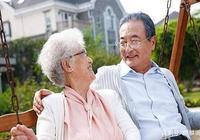 """""""养老""""有了新政策?国家提出新方案,将涉及3亿人的晚年生活"""