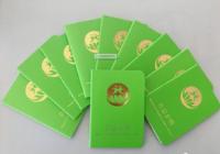 """上海市""""公益护照""""升级"""