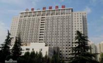 西安交通大学医学院第一附属医院PETCT