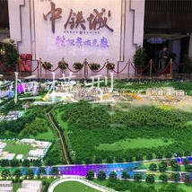 中铁城总规沙盘模型项目