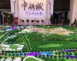 房地产建筑|中铁城总规沙盘模型项目
