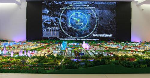 城市规划|兰州榆中县城市规划万博登陆官网万博betmanxapp下载
