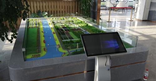 智慧城市|华南陵园项目万博登陆官网