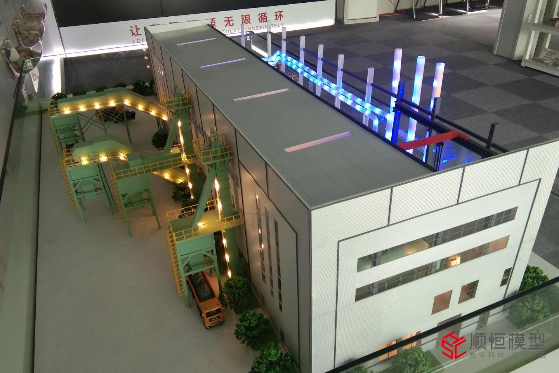 工业流水|北京建工建筑垃圾再利用流程演示沙盘